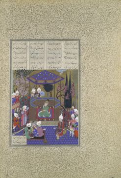 Zal consulte les Rois mages, Abd al-Aziz, New York, The Metropolitan Museum of Art